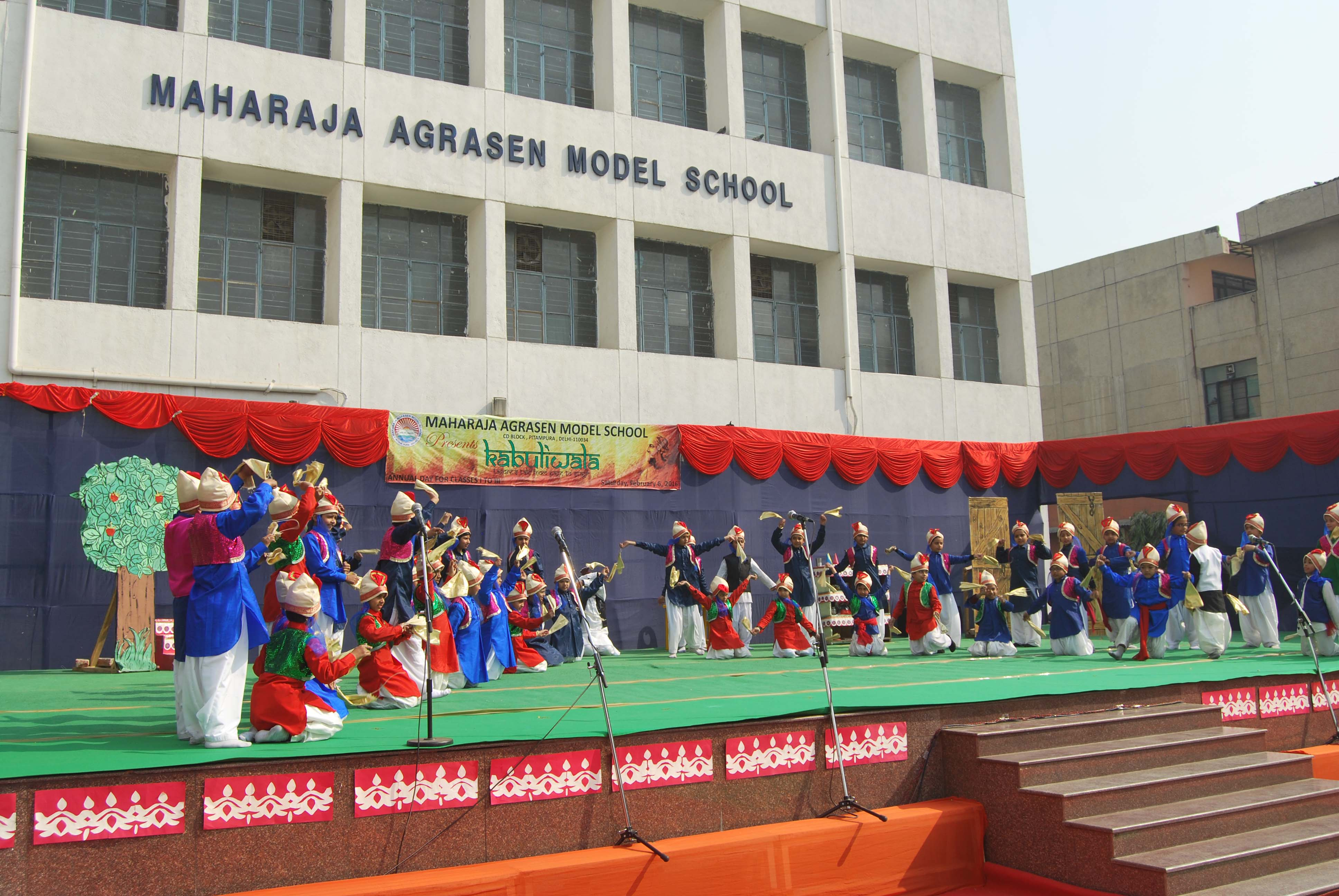 Essay on annual sports day in college